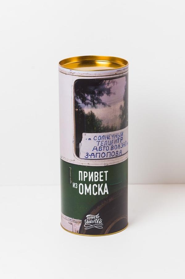 Подарочный тубус «Привет из Омска» с изображением троллейбуса