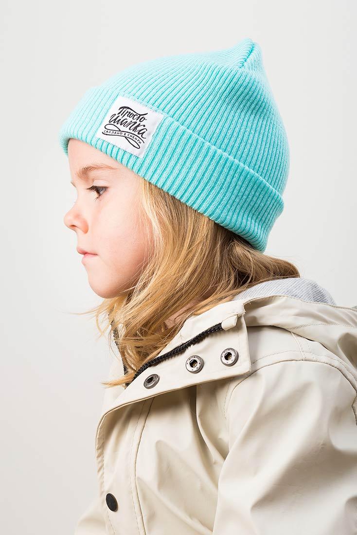 ТОКИО, вязаная двухслойная шапка мятного цвета на ребенке. Шапка как у Монатика, Кусто. Beanie hat. Watch cap. Морячка