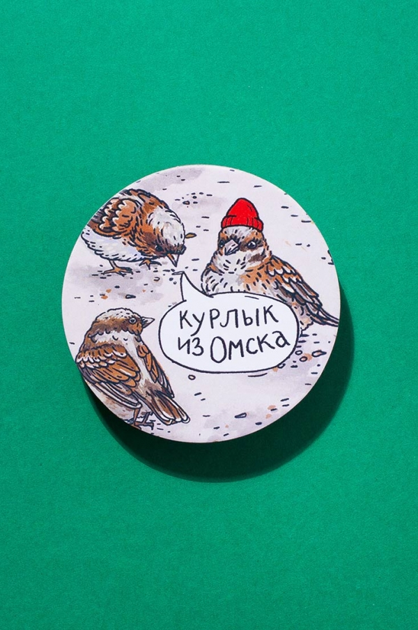 Магнит воробей «Siberian story»