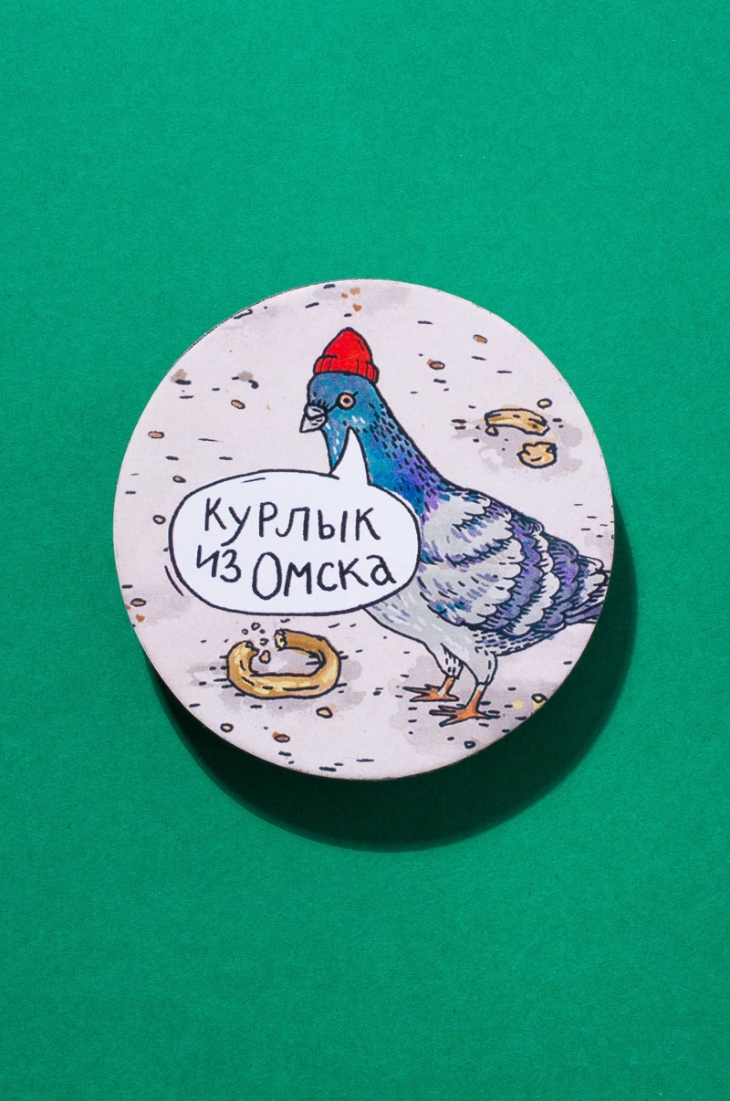 Магнит голубь «Siberian story»